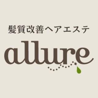 髪質改善ヘアエステ allure (アリュール) 新宿店(西落合、落合南長崎、東長崎、中井)のロゴ画像