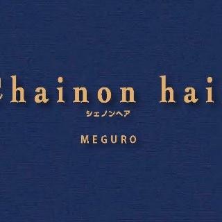 Chainon hairのロゴ画像