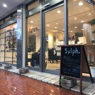 sylph 小手指店のロゴ画像