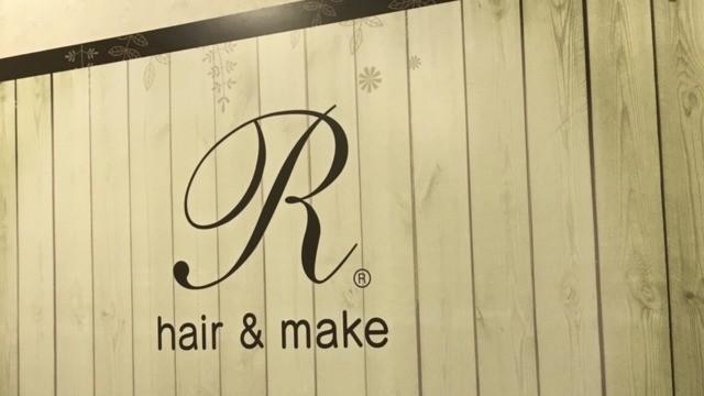 R hair make(アール ヘアー メイク)下田の画像