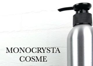 MONOCRSYSTA TREATMENTのメイン画像